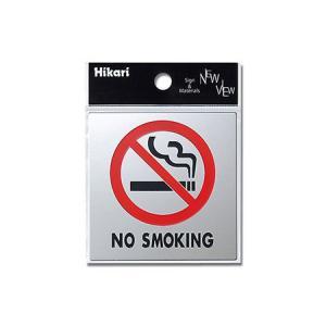 禁煙マークNOSMOKING    KS778-6