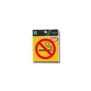 禁煙マーク    RE809-2