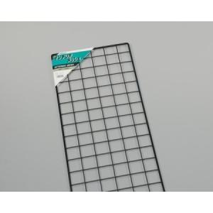 スチールメッシュパネル  黒 900×300 PJ930-1|ayahadio