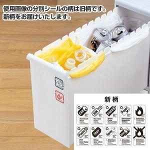 分別ゴミ箱 引き出しステーション スリム 3段 42L ホワイト|ayahadio|02