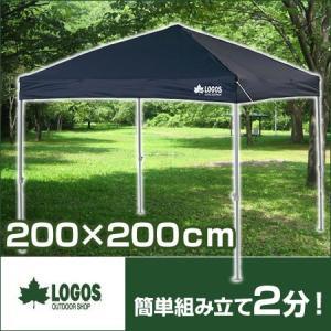Qセットタープ200E-N 71661010|ayahadio