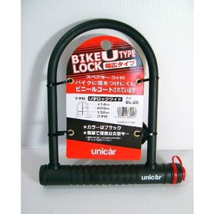 【ユニカー U字ロックワイド BL25】  【ユニカー バイク 盗難 ロック 鍵】 【仕様】 ●カラ...