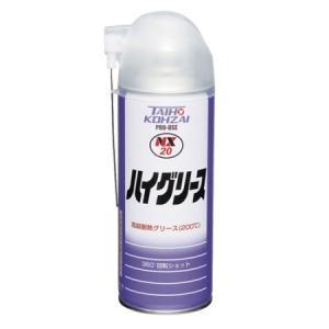 タイホーコーザイ ハイグリース 300ML NO.20