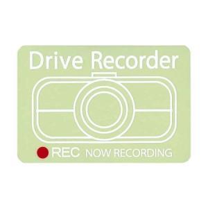 【ドライブレコーダー 四角WH ステッカー】  【東洋マーク カー用品 ステッカー】 【仕様】 ●サ...