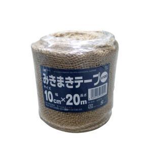 森下・みきまきテープ10cm×20m|ayahadio