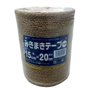 森下・みきまきテープ15cm×20m|ayahadio