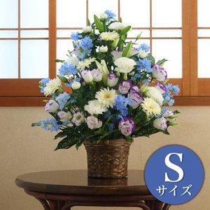 季節のお花 おまかせ お供えフラワーアレンジメント 青・紫系 Sサイズ ayahadio