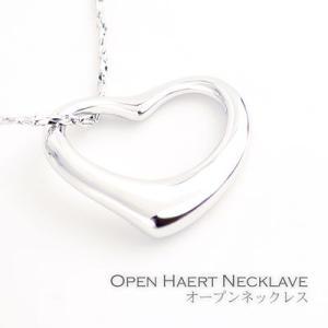 オープンハートネックレス|ayainc