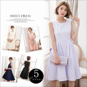 ノースリーブ・プリーツ・ドレス(5色)|ayainc