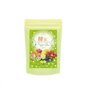 酵素スムージー レモン 200g/(約1ヶ月分)...
