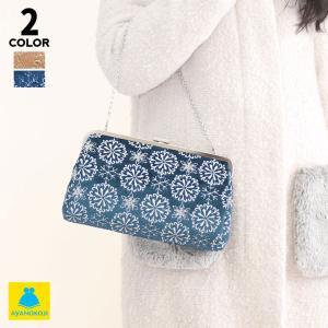 AYANOKOJI 2WAYがま口クラッチバッグ 雪花刺繍  在庫商品|ayano-koji