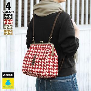 がま口 バッグ がま口フラップ2WAYリュック 帆布・バードチェック  受注生産品|ayano-koji