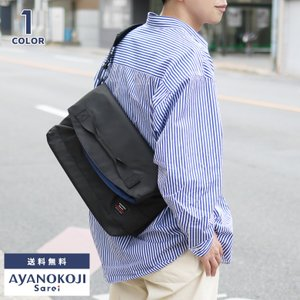 【在庫商品】がま口3WAYメッセンジャーバッグ【Sarei HOMME】|ayano-koji