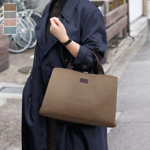 がま口 バッグ  がま口台形トートバッグ Sarei 撥水スエード|ayano-koji