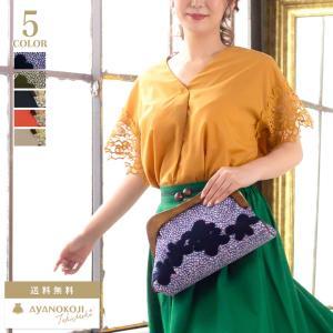 木張りがま口ミニバッグ ブルーム 在庫商品|ayano-koji