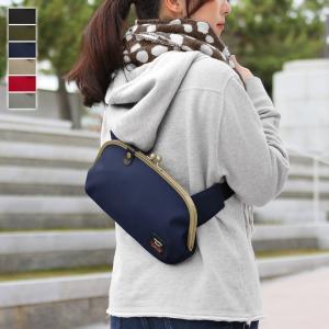 がま口 バッグ  くし型がま口ボディバッグ Sarei コーデュラ(R)Eco Fabric  在庫...