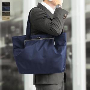 がま口 バッグ  がま口ポケット付きビジネストートバッグ Sarei 撥水ツイルナイロン  在庫商品|ayano-koji