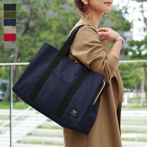 がま口 バッグ  がま口スクエアトートバッグ(L) Sarei コーデュラ(R) Eco Fabric  在庫商品|ayano-koji