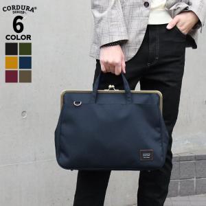 スーツケースバッグ キャリーオン トラベル 上に乗せるバッグ プレゼント | がま口スーツケースバッグ コーデュラR 在庫商品|ayano-koji