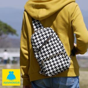 がま口 バッグ 縦型がま口ボディバッグ 帆布・バードチェック | あやの小路 ボディバッグ 京都 日本製 ボディバック キャンパスバック キャンバ 受注生産品|ayano-koji