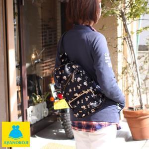 がま口 バッグ 縦型がま口ボディバッグ ドクロ金襴 | がま口バッグ 鞄 ユニセックス 斜めがけ 通勤 通学 iPad mini 京都 日本製 ボディバック メ 受注生産品|ayano-koji