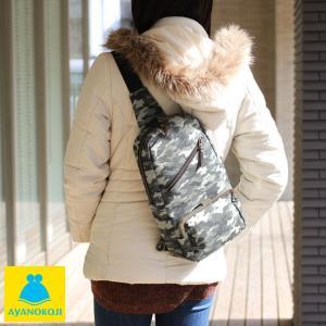 がま口 バッグ 縦型がま口ボディバッグ 帆布・迷彩 | がま口バッグ 鞄 斜めがけ 通勤 通学 iPad mini 京都 日本製 ボディバック キャンバス メン 受注生産品|ayano-koji