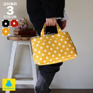 がま口手提げバッグ 帆布・がまドット大判 |がま口バッグ レディース  がま口 がまぐち ランチバッグ 布 通勤 あやの小路 かわいい 日本 受注生産品|ayano-koji