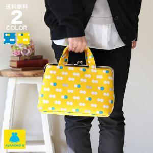 がま口手提げバッグ 帆布・にこだま柄 |がま口バッグ レディース  がま口 がまぐち ランチバッグ 布 通勤 あやの小路 かわいい 日本製 受注生産品|ayano-koji