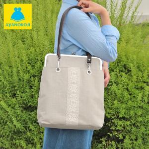 がま口 バッグ がま口トートバッグ リネン  がま口バッグ トート a4 大きめ 布 帆布 バッグ  キャンバス 受注生産品|ayano-koji