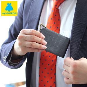 カードケース がま口  在庫商品 仕切り付きがま口カードケース AYA-TORA  がまぐち かわいい 名刺入れ カードケース ポイントカード入れ 薄型 手作り 和雑|ayano-koji