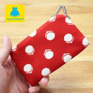 カードケース がま口  在庫商品 仕切り付きがま口カードケース 帆布・がまドット柄 大判 がまぐち かわいい 名刺入れ カードケース ポイントカード入れ 薄|ayano-koji