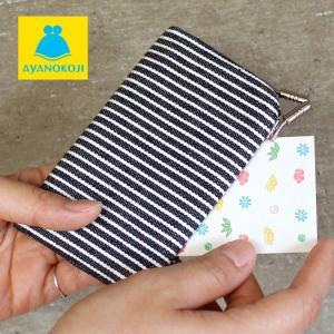 カードケース がま口  在庫商品 仕切り付きがま口カードケース 綿布・ヒッコリー がまぐち かわいい 名刺入れ カードケース ポイントカード入れ 薄型 手作|ayano-koji