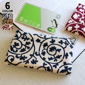 カードケース がま口  在庫商品 仕切り付きがま口カードケース 帆布・蛸唐草 がまぐち かわいい 名刺入れ カードケース ポイントカード入れ 薄型 手作り 和|ayano-koji