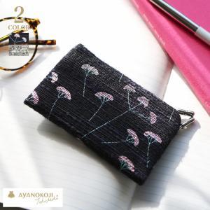 仕切り付きがま口カードケース KOHAKU |あやの小路 日本製 京都 がま口 カード 名刺 ケース プレゼント がまぐち 在庫商品|ayano-koji