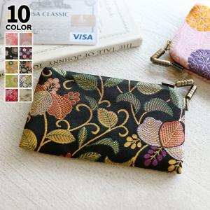 カードケース がま口  在庫商品 仕切り付きがま口カードケース 金襴 |名刺入れ カードケース がまぐち がま口 ガマ口 和雑貨 ポイントカード カード入れ メ|ayano-koji