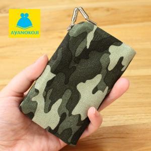 カードケース がま口  在庫商品 仕切り付きがま口カードケース 帆布・迷彩柄 がまぐち かわいい 名刺入れ カードケース ポイントカード入れ 薄型 手作り 和|ayano-koji