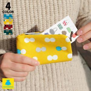 カードケース がま口  在庫商品 仕切り付きがま口カードケース 帆布・にこだま がまぐち かわいい 名刺入れ カードケース ポイントカード入れ 薄型 手作り|ayano-koji