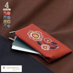 仕切り付きがま口カードケース トコハナ刺繍 在庫商品|ayano-koji