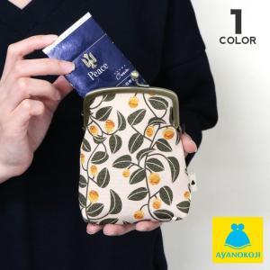 がま口シガレットケース がまの実  在庫商品|ayano-koji