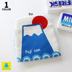 AYANOKOJI がまポチ袋 富士山 在庫商品