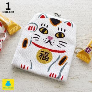 AYANOKOJI がまポチ袋 招き猫 在庫商品