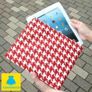 がま口  受注生産品 がま口iPadケース 帆布・バードチェック  ゆうパケット不可 iPad Ki...