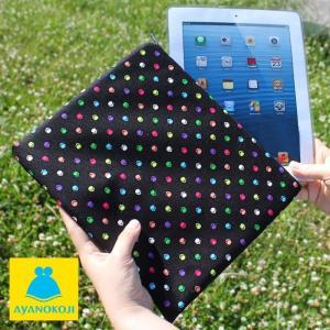 がま口  受注生産品 がま口iPadケース 帆布・がまドット柄  ゆうパケット不可 iPad Kin...