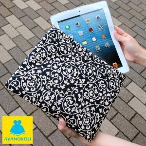 がま口  受注生産品 がま口iPadケース 帆布・蛸唐草  ゆうパケット不可 iPad Kindle...