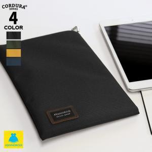 がま口iPad miniケース コーデュラ(R) 受注生産品|ayano-koji