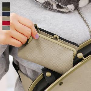 がま口キーコインケース Sarei コーデュラ(R)Eco Fabric [M便 1/3]  在庫商...