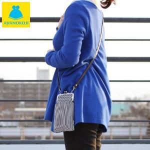 AYANOKOJI がま口  在庫商品 がま口ショルダーケース+(プラス) 綿布・ヒッコリー スマホポーチ がま口 iPhone 6s Plus iPhone 6s iPhone 6 Plus iPhone 6|ayano-koji