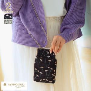 がま口ショルダーケース+(プラス) KOHAKU 在庫商品 スマートフォンケース|ayano-koji