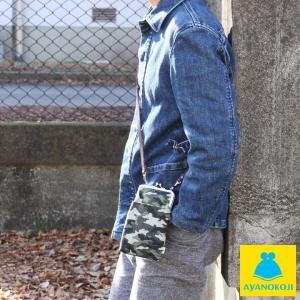 AYANOKOJI がま口  在庫商品 がま口ショルダーケース+(プラス) 帆布・迷彩 |iPhone 6s Plus iPhone 6s iPhone 6 Plus iPhone 6  ケース モバイル タバコ デ|ayano-koji