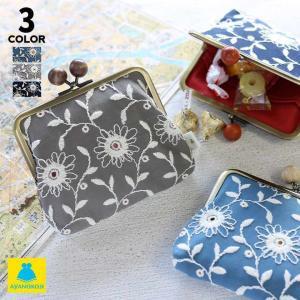 4寸がま口平ポーチ(マチ有り) ガーベラ刺繍 在庫商品|ayano-koji